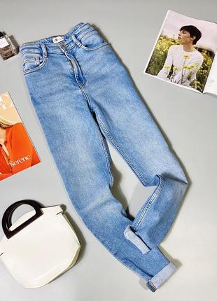 Базовые джинсы с высокой посадкой от zara