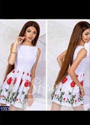 Сукня з принтом роз(белое платье с розами)