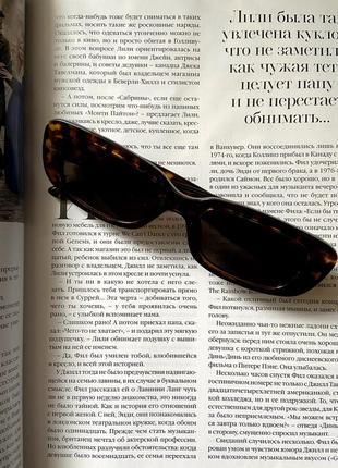 Леопардовые очки