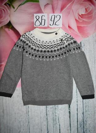 Шикарный свитерок для мальчика.