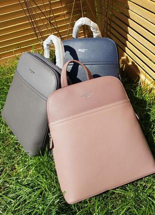 Новинка деловой пудровый женский рюкзак