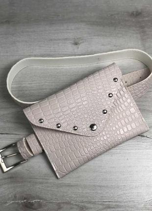 Женская модная сумка на пояс поясная сумка клатч aliri-991-09 кремовая текстура крокодил