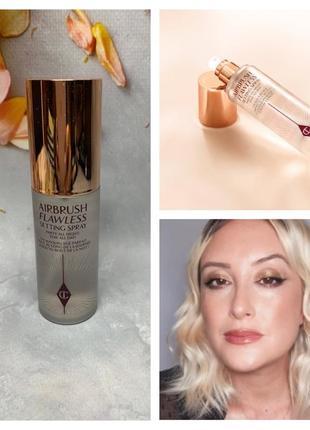 Спрей для макияжа charlotte tilbury airbrush flawless setting spray