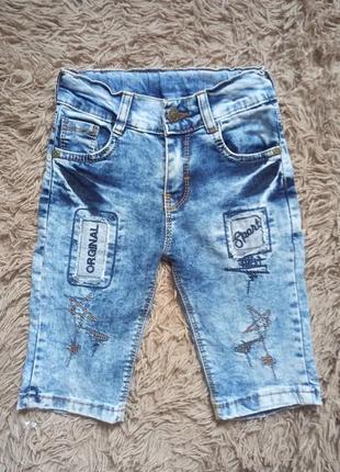 Джинсові бріджі для хлопчика 98-104р(джинсовые шорты на мальчика 3-4 года)