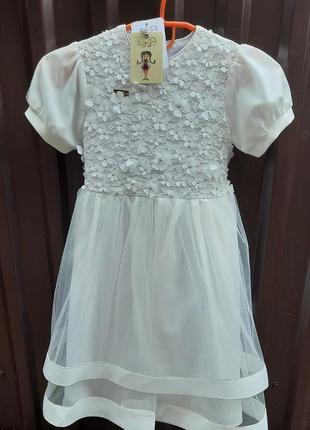 Нарядне плаття на 7-8 років