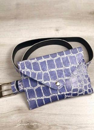 Женская модная сумка на пояс поясная сумка клатч aliri-991-11 голубая текстура крокодил