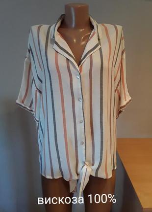 Стильная,легкая рубашка в полоску,на завязкн,батал