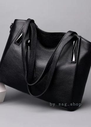 Женская кожаная классическая сумка чёрная на каждые день с короткой длинной ручкой на плечо жіноча сумка чорна натуральна шкіра
