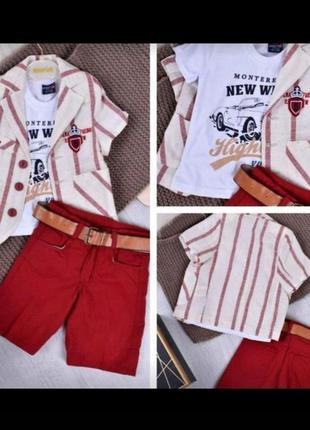 Літній котоновий костюм трійка для хлопчика 98-110см(летний костюм тройка на мальчика 3-4 года)