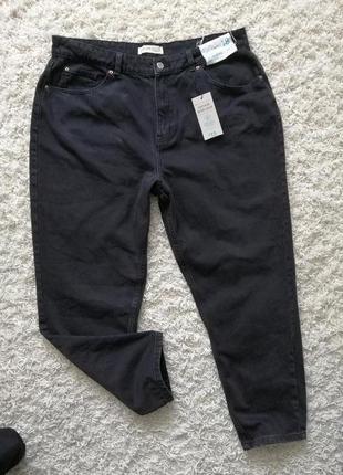 Бомба! новые стильные женские джинсы момы denim co 46