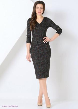 Чёрное платье миди футляр по фигуре с блёстками чорна міді сукня
