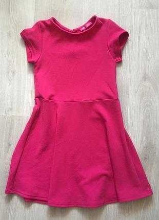 Платье малиновое розовое 128 см 7-8 дет