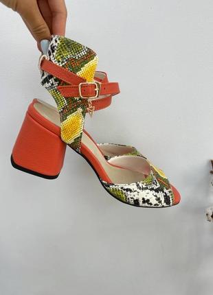 Эксклюзивные босоножки женские натуральная итальянская кожа и замша люкс оранж рептилия