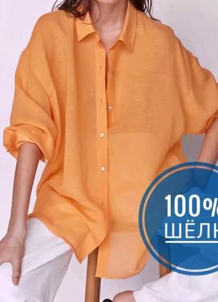 Оранжевая шёлковая рубашка в мужском стиле, l-xl, deville