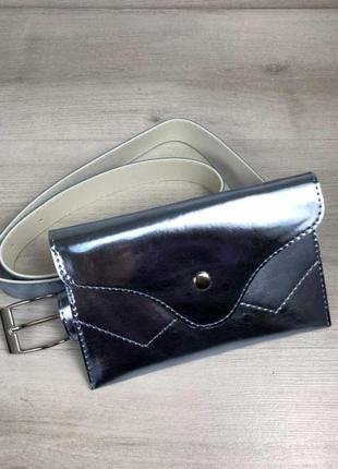 Женская поясная сумка клатч сумочка на пояс aliri-991-52 перламутр голубого цвета
