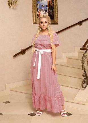 Платье женское батал длинное в пол с открытыми плечами легкое летнее