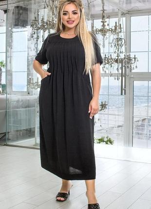 50-60р🌈лёгкое стильное летнее платье супер батал