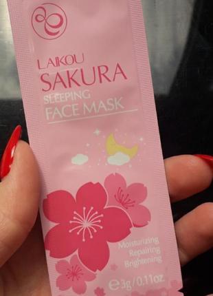 Маска для обличчя