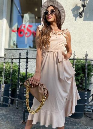 Модная яркая новинка платье *волан* 😻