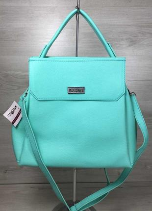 Sale!!!! сумка три отделения мятного цвета