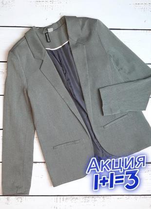 1+1=3 фирменный серый женский пиджак h&m, размер 42 - 44