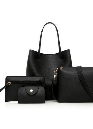 Черный комплект большая сумка маленькая сумка кошелек визитница 3066
