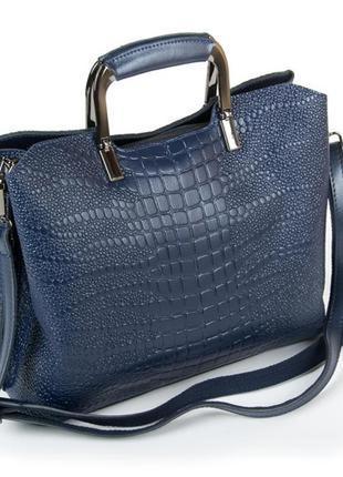 Женская классическая сумка из натуральной кожи на 3 отделения