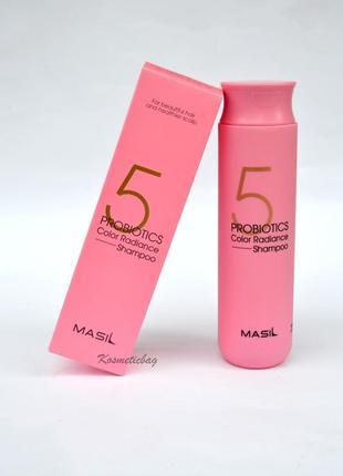 💗 new ❗ шампунь для захисту кольору волосся masil (300ml)