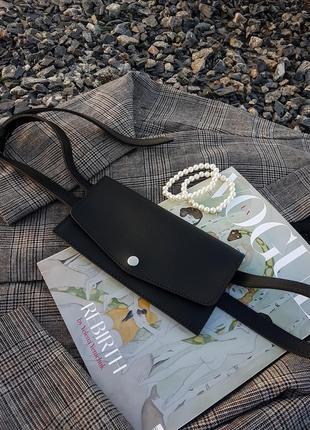 Поясная  чёрная сумка - конвертик