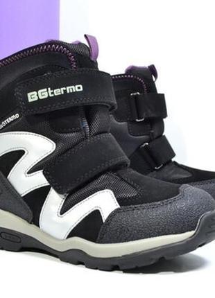 Зимние термо ботинки b&g,термо сапожки