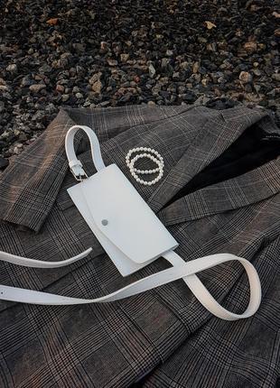 Белая поясная сумка - конверт