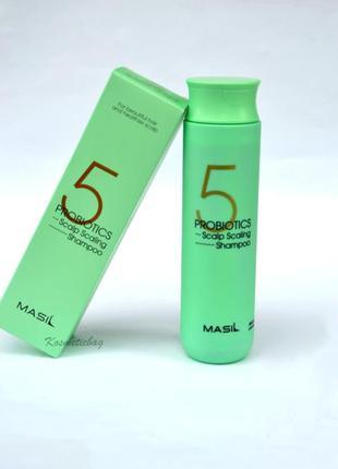 💚new❗ глибокоочищаючий шампунь з пробіотиками masil (300ml)