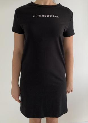 Сукня оверсайз черное платье, спортивное платье, чорное платье goldi