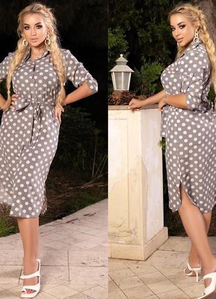 Платье женское летнее легкое миди длинное в горошек серое
