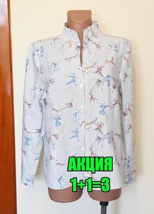 💥1+1=3 нежная белая блуза блузка с птицами christian berg, размер 50 - 52