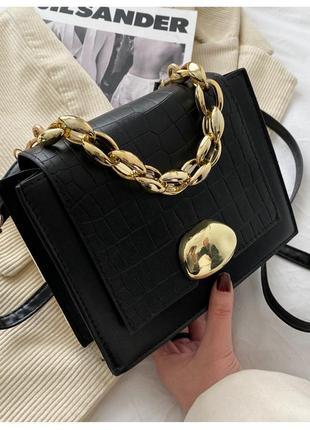 Модная черная сумка с золотистой цепочкой стильная сумочка 3068