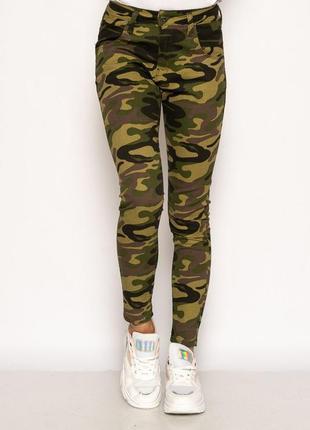 Женские джинсы милитари скинни мілітарі skinny