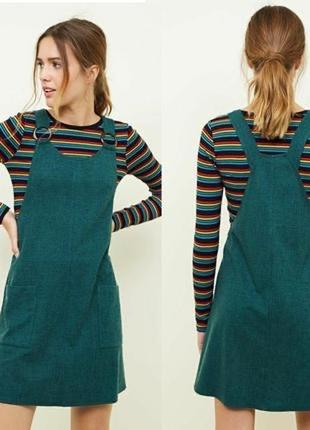 Шикарный сарафан платье сукня плаття