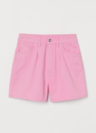 Шорты с высокой талией розовые, из твила, шорти жіночі рожеві тренд 2021.