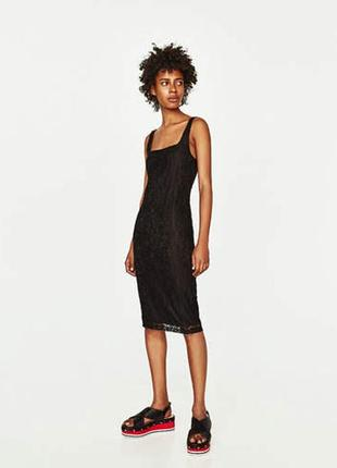 Коктейльное платье/миди/кружево на подкладке
