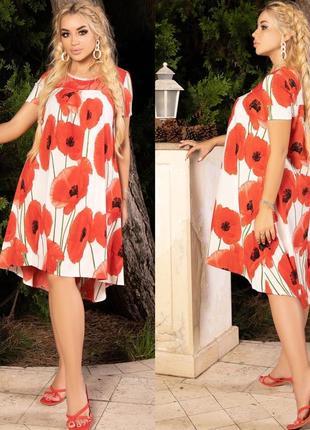 Платье женское короткое до колена летнее батал цветочное легкое