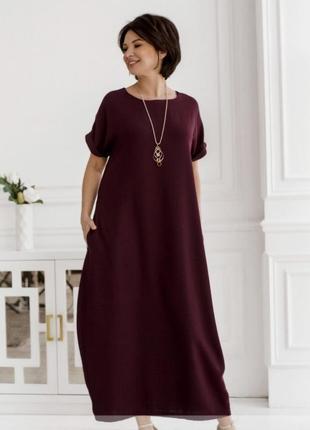 Легкое, универсальное платье батал с подвеской💕