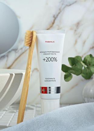 Самые низкие цены здесь💣💣💣❗ концентрированная зубная паста +200%
