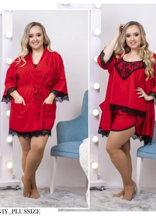 Пижама тройка (халат майка шорты) большие размеры