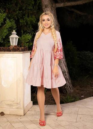 Платье женское короткое до колена летнее батал в полосочку легкое нарядное