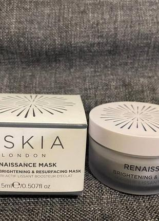 Подтягивающая и осветляющая энзимная маска для лица oskia renaissance mask 15 мл