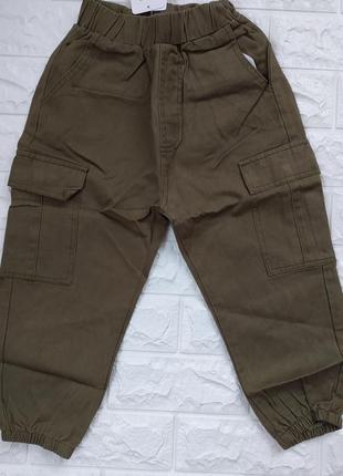 Модні штани -джогери для хлопчика