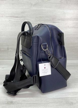 Рюкзак женский «dacio» темно синий