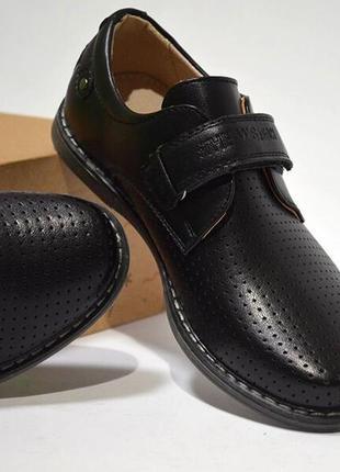 Туфлі weestep туфли для хлопчика мальчика школи школы р.32-37