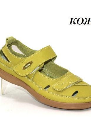 Кожаные туфли мокасины  / мокасины натуральная кожа